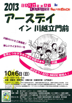 2013-1006_1.jpg