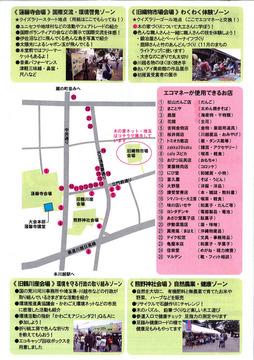 2013-1006_2.jpg