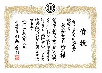 s-2015-0818-5001.jpg