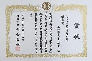 s-2018-0824-0009-02.jpg